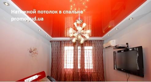 одноуровневый натяжной потолок в спальне фото
