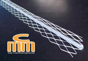 Наугольник сетчатый стальной для мокрых штукатурок 3м