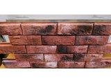Фото  1 Навесной Вентилируемый Фасад StrimROCK на алюминиевой подсистеме с декоративным камнем (кирпичем) 2310316
