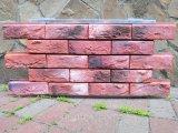 Фото  6 Навесной Вентилируемый Фасад StrimROCK на алюминиевой подсистеме с декоративным камнем (кирпичем) 2360366