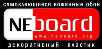 Неборд Украина