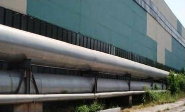 Негорючая изоляция для труб, диаметр трубы 426 мм . Температура эксплуатации от -180 до 180 С . Гарантия - 20 лет!