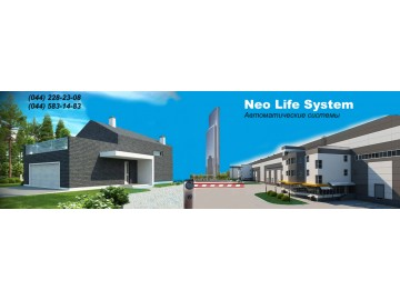 Neo Life System