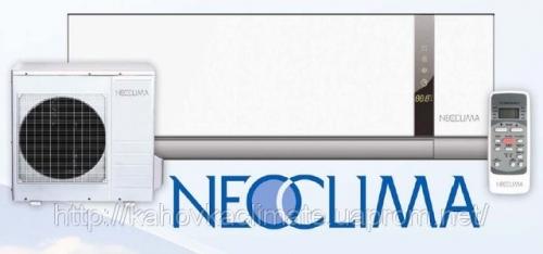 NeoClima NS/NU07AHK Ионизатор, Био-фильтр, Active-Carbon фильтр, 26 дБ