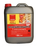 NEOMID 450-1 Огнебиозащита 5кг