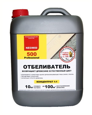 NEOMID 500 Отбеливатель древесины 1кг