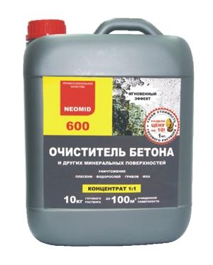 NEOMID 600 Уничтожитель плесени КОНЦЕНТРАТ 5кг