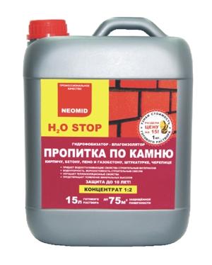 NEOMID H2O STOP Влагоизолятор Пропитка по камню 1л