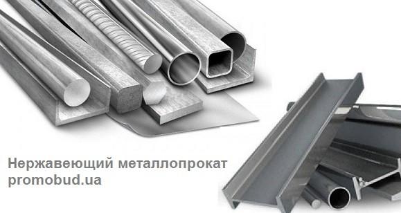 нержавеющая сталь фото