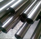Нержавеющие полированные трубы 12х1.5 , 16х1.5 , 18х1.5 , 20х1.5 ,22х1.5 ,25х1.5 , 28х1.5 ,33.7х1.5 , 40х1.5.
