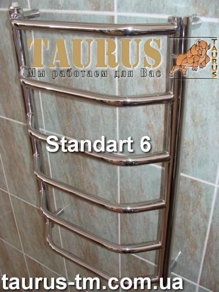 Нержавеющий полотенцесушитель Standart 6 / 500 мм. Изготовление индивидуальных размеров.