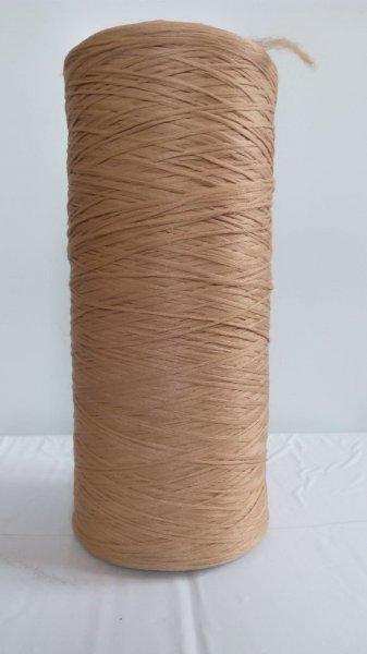 Фото  1 Нить для коврового оверлока темный беж 2134525