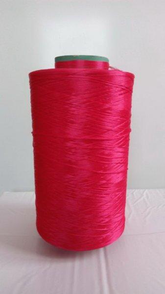 Фото  1 Нить для коврового оверлока темно-розовая 2134598