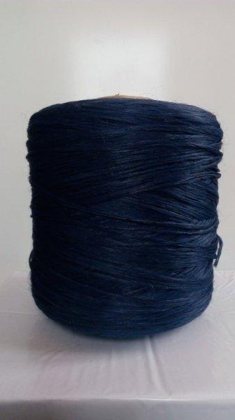 Фото  1 Нить для коврового оверлока темно-синяя 3 2134591
