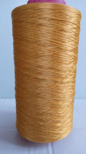 Фото  1 Нить для коврового оверлока темно-желтая 2134601