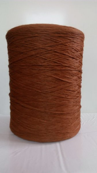 Фото  1 Нить для оверлока ковролина коричневая 10 2134533