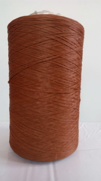 Фото  1 Нить для оверлока ковролина коричневая 3 2134528
