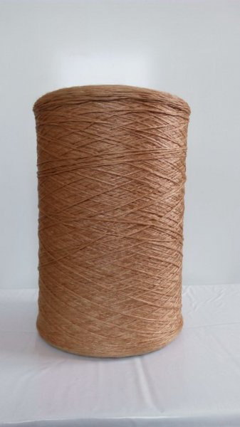 Фото  1 Нить для оверлока ковролина коричневая 6 2134531