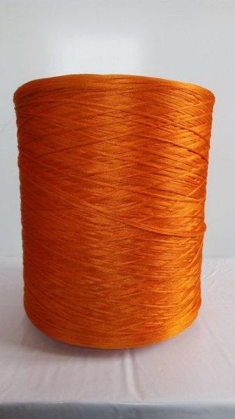 Фото  1 Нить для оверлока ковролина металлик оранжевый 2134535