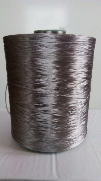Фото  1 Нить для оверлока ковролина металлик темно-серый 2134545