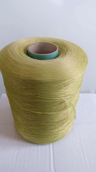 Фото  1 Нить для оверлока ковролина оливковый 2134546