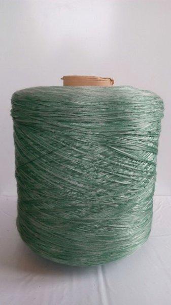 Фото  1 Нитки для коврового оверлока светло-зеленые 2 2134562