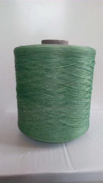 Фото  1 Нитки для коврового оверлока светло-зеленые 2134561
