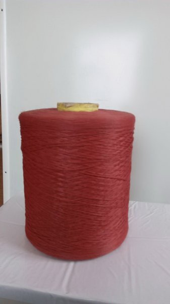 Фото  1 Нитки для оверлока ковролина бледно-красная 2134516