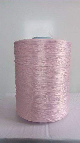 Фото  1 Нитки для оверлока ковролина бледно-розовый 2134565