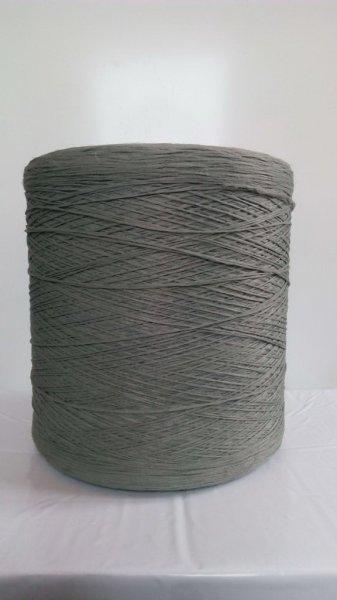 Фото  1 Нитки для оверлока ковролина бледно-зеленая 3 2134570