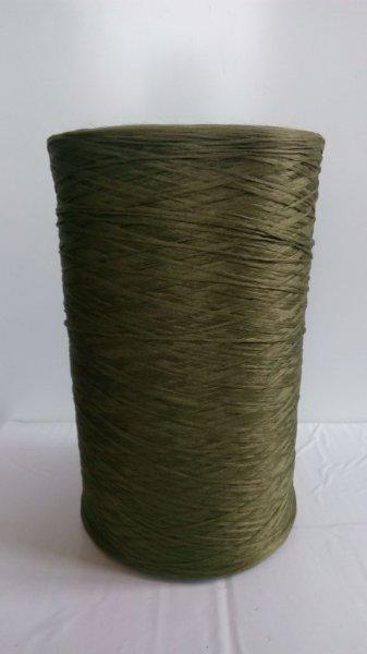 Фото  1 Нитки для оверлока ковролина хаки зеленая 2134606