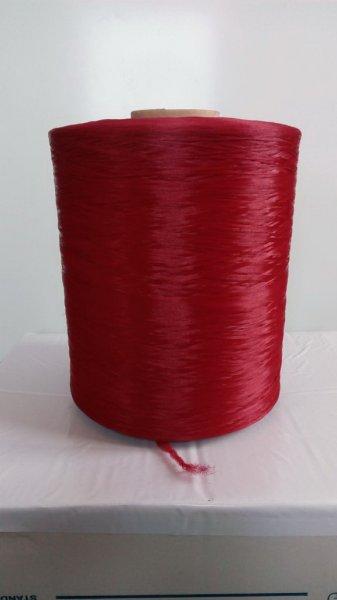 Фото  1 Нитки для оверлока ковров вишневый 2134578