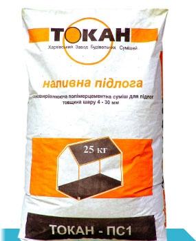 Нивелир.масса ТОКАН-ПС1 ,марка 120 ,25кг