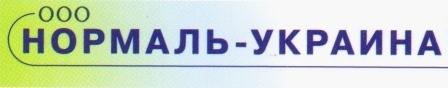 Нормаль-Украина, ООО