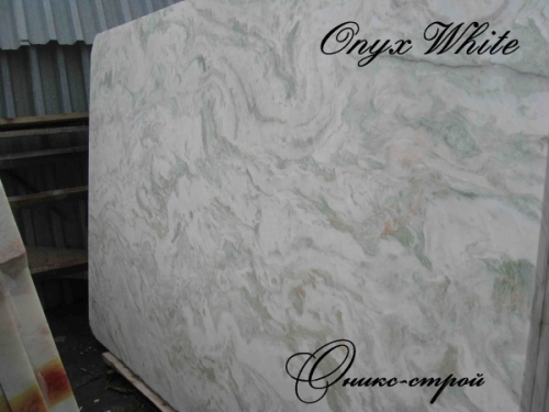 Новые поставки мрамора Onyx (слябы толщиной 20 и 30 мм.)Оптовым покупателям скидки.