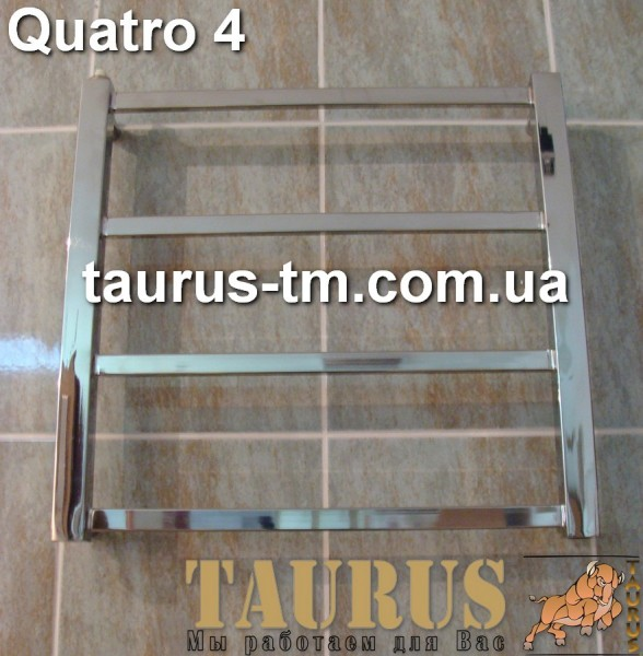 Новый полотенцесушитель Quatro 4 высота 500 мм. Изготовление размеров под заказ