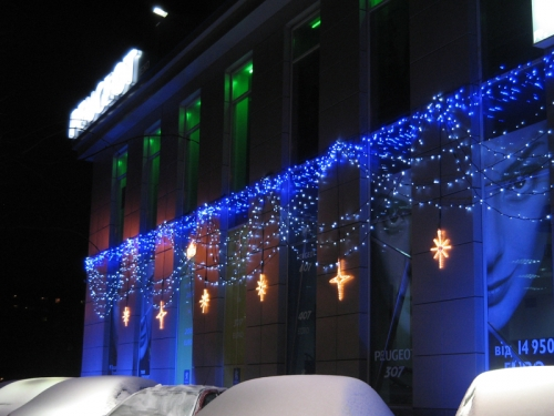 Новогоднее и праздничное световое оформление.Украшение улиц и площадей, а офисов, ресторанов, клубов, загородных домов