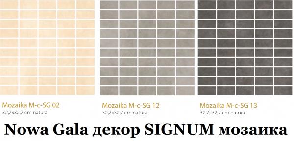 SIGNUM Nowa Gala MOZAIKI