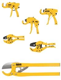 Ножницы резки пластиковых труб до 63 мм