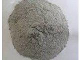 Фото 1 Невзрывчатое разрушающее вещество НРВ-80 (Тихий взрыв) 334753