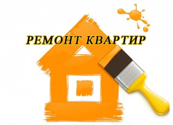 Нужен ремонт квартиры Киев