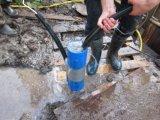 Фото  7 Ремонт, чистка старых скважин, видеодеагностика, оцениваем состояние скважины. Достаем насосы. 286037