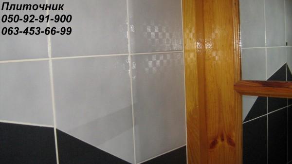 O50-92-91-900 Плиточник -профессионал