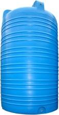 Объем 2000 л. Материал: полиэтилен. Цвет: стандарт – синий.