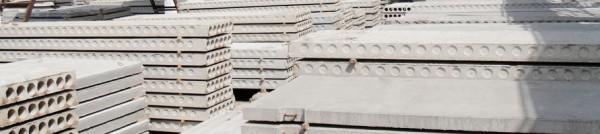 Облегченные плиты перекрытий ПНО 4-38-12