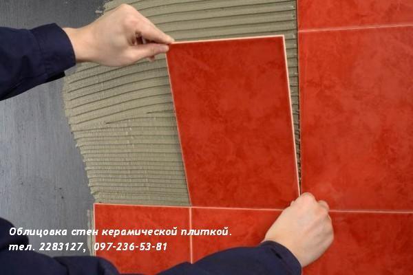 Облицовка стен керамической плиткой от