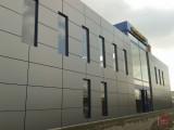 Облицовка зданий фасадными кассетами - Низкие цены