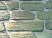 """ОБЛИЦОВОЧНЫЙ КАМЕНЬ """"ВЫВЕТРЕННЫЙ ПЕСЧАНИК"""" набор камней ИЗ 10 шт. 0.2 кв. м."""
