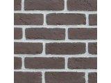 Фото  1 Облицовочный камень Золотой Мандарин Клинкер 210x60 мм арабика 2035209