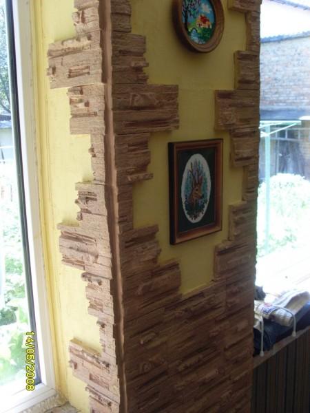 Облицювання стін натуральним і декоративним каменем м2